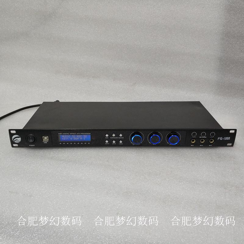 二手专业音响KTV前级效果器数字DSP混响FBX防啸叫激励便宜处理