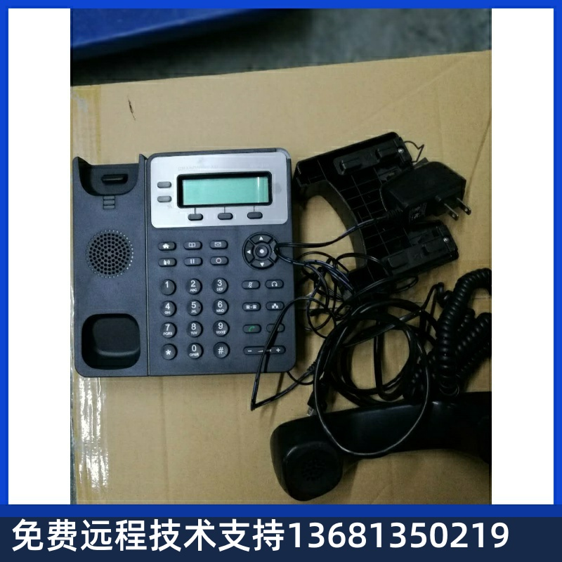 The trendy gxp1610 second-hand telephone has good quality and can replace the standard SIP protocol telephone such as Yilian and azimuth