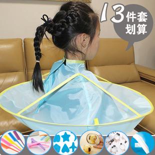 儿童理发围布家用发廊专用宝宝婴儿剃头剪发不沾头发斗篷围裙披肩
