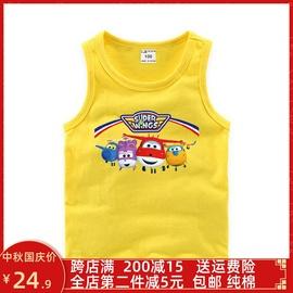 夏季2020新款儿童背心3岁女童超级飞侠衣服4卡通童装5男童无袖T恤