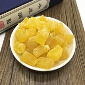 菠萝粒500g凤梨丁烘培原料菠萝干休闲果脯零食品菠萝芯水果干蜜饯