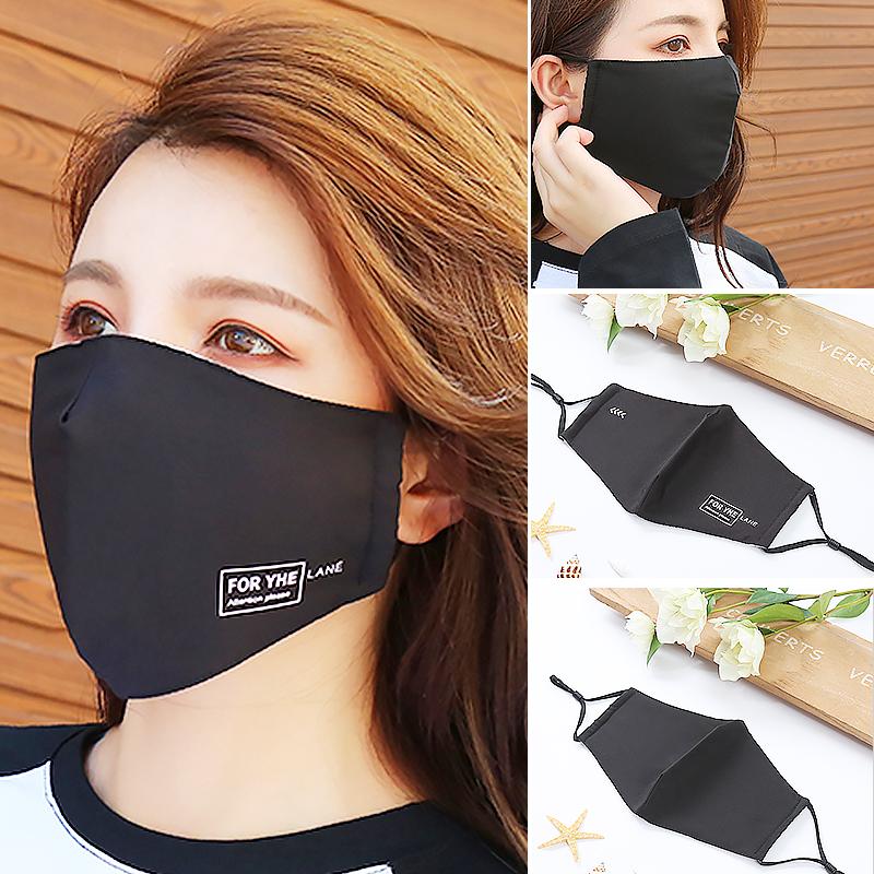 热销9件需要用券韩版男女潮款个性口罩透气可清洗易呼吸面罩儿童可爱棉布防晒口罩