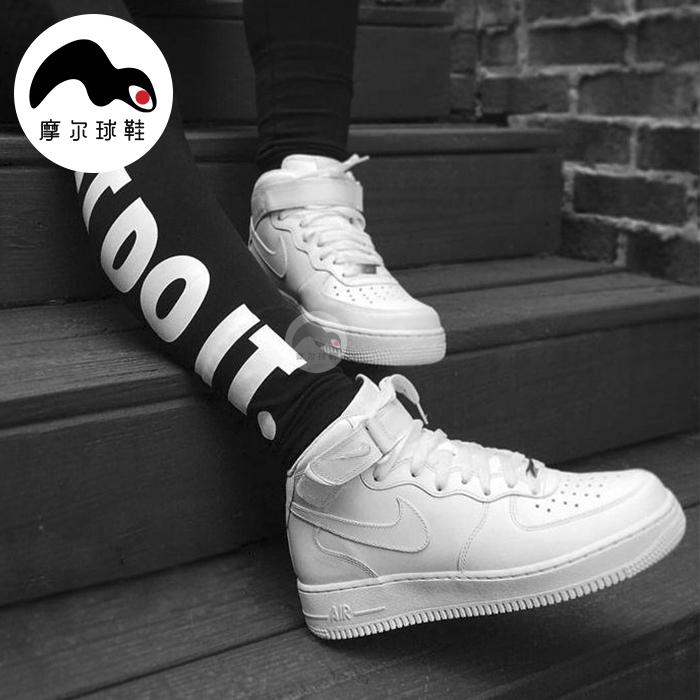 耐克男鞋板鞋