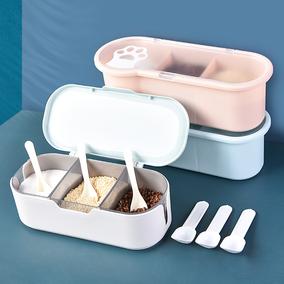 调料盒套装塑料厨房家用放收纳盒