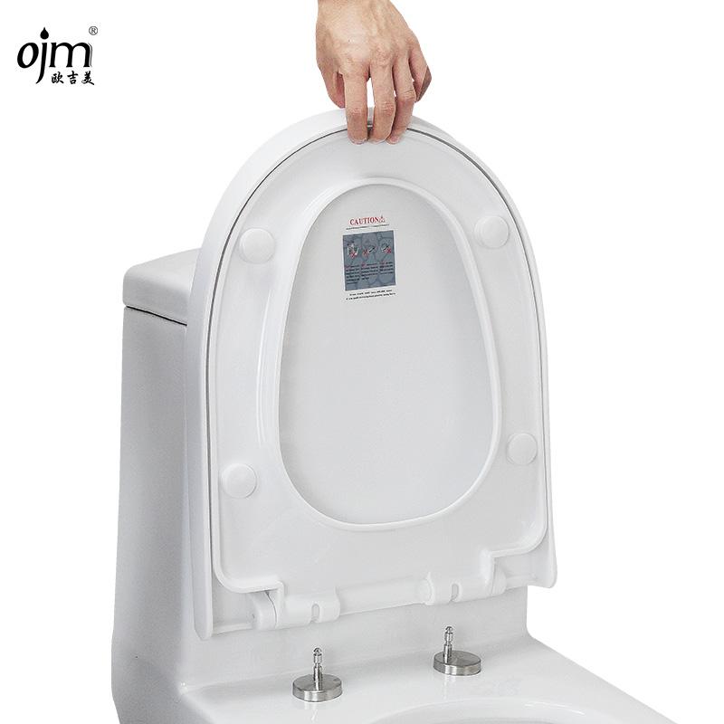 歐吉美 馬桶蓋 坐便器蓋板 加厚緩降快裝馬桶蓋 老式 方形UV
