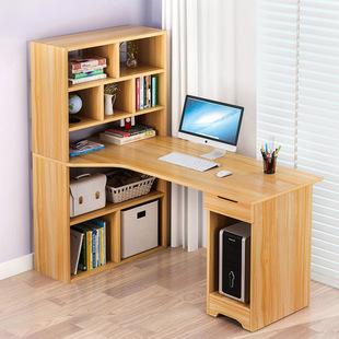 简易电脑桌台式桌家用转角书桌书柜一体组合简约学生写字台经济型价格