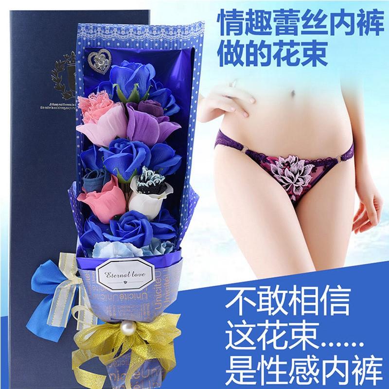 7夕情人节礼物送女友浪漫女生成人10月18日最新优惠