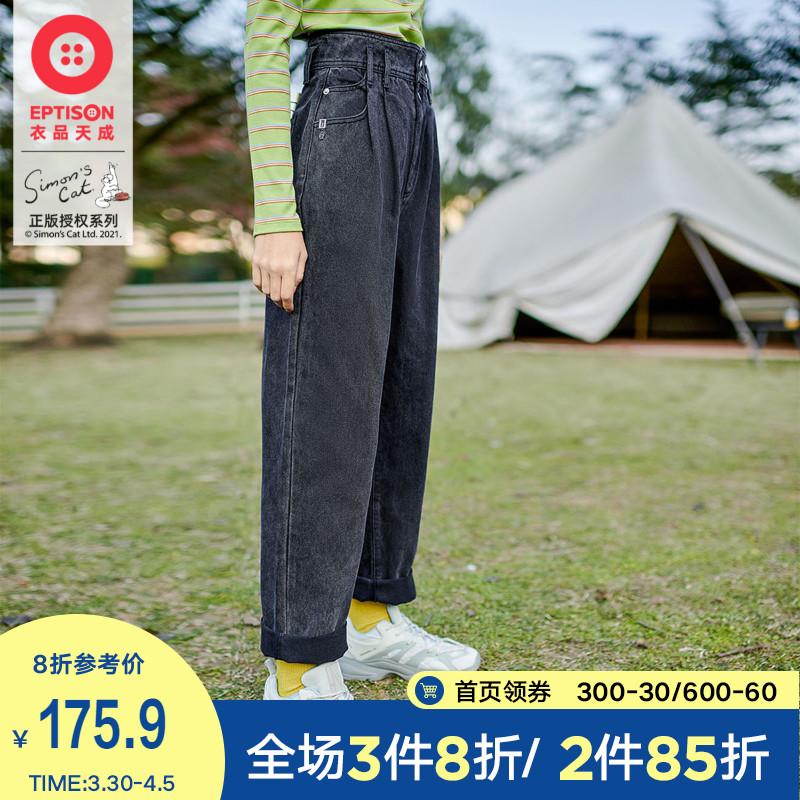 衣品天成2021新款牛仔裤质量怎么样