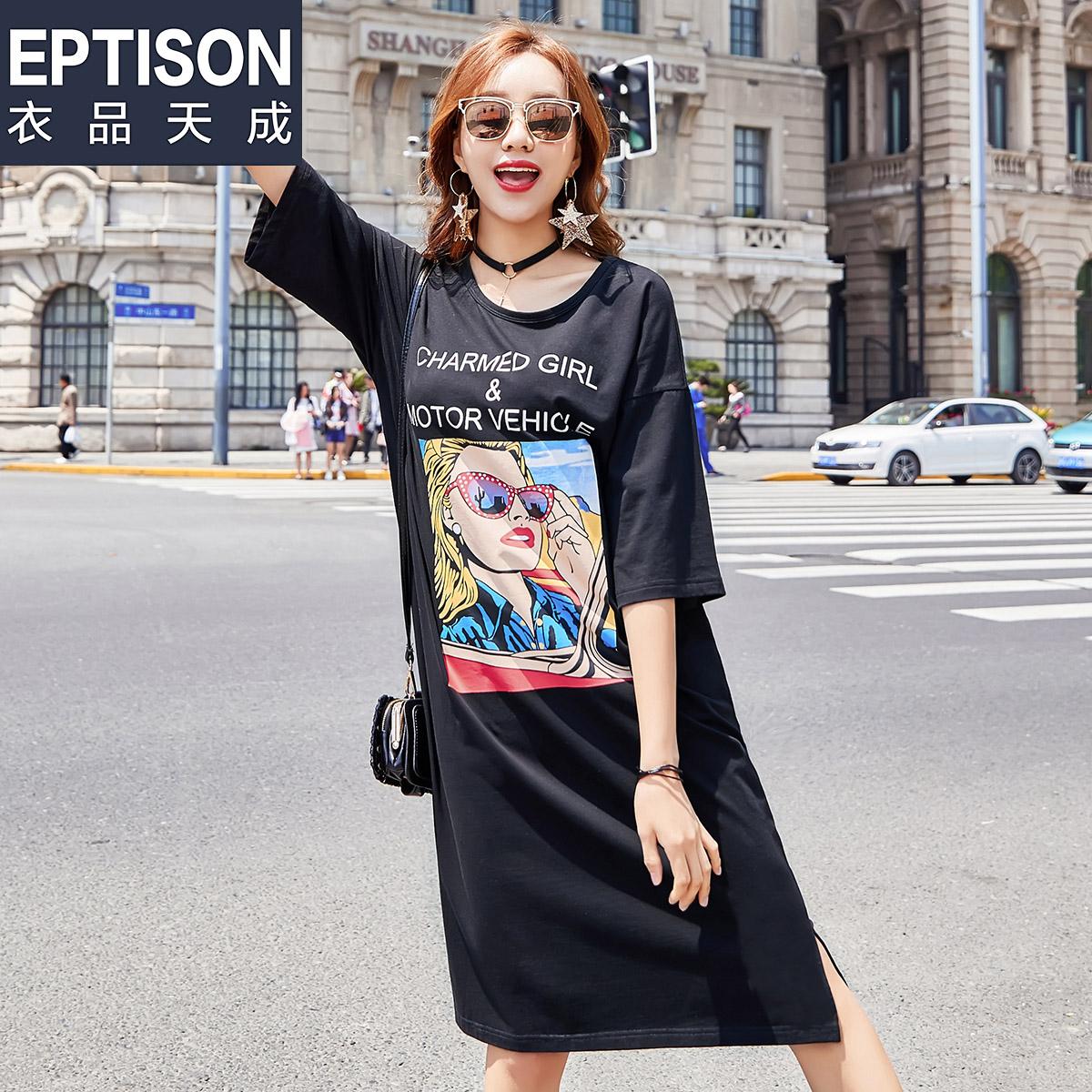 衣品天成2018韩版女装夏装新款宽松人物印花连衣裙五分袖连衣裙