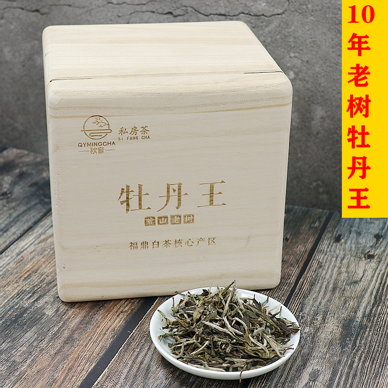 Чай Пай Му Тан Артикул 606087195664