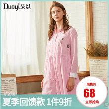 连衣裙女34QC8B1001 翻领系带收腰条纹A字棉长袖 朵以春装 新款