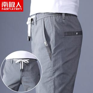 南極人夏季冰絲薄款男士休閒褲商務小西褲修身彈力透氣男褲長褲子