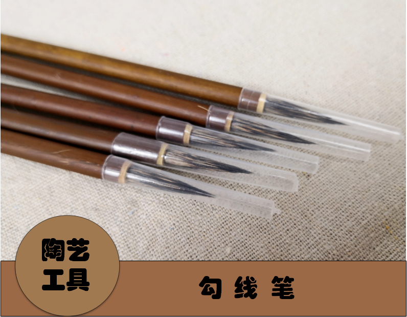 Moustache, thread drawing, smooth brush, ceramic painting, overglaze and underglaze painting, hand-made ceramic tools are popular