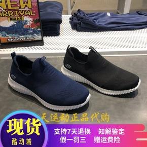 Другая спортивная обувь,  Сейчас в наличии качественная продукция из специализированного магазина skechers скай странный пар обуви 52649 затухание удар удаление спортивной обуви 12837, цена 4730 руб