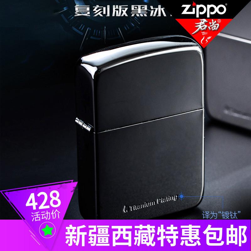 打火机zippo钛合金正版黑冰镀钛1941复刻 原装正品土豪金zppo刻字