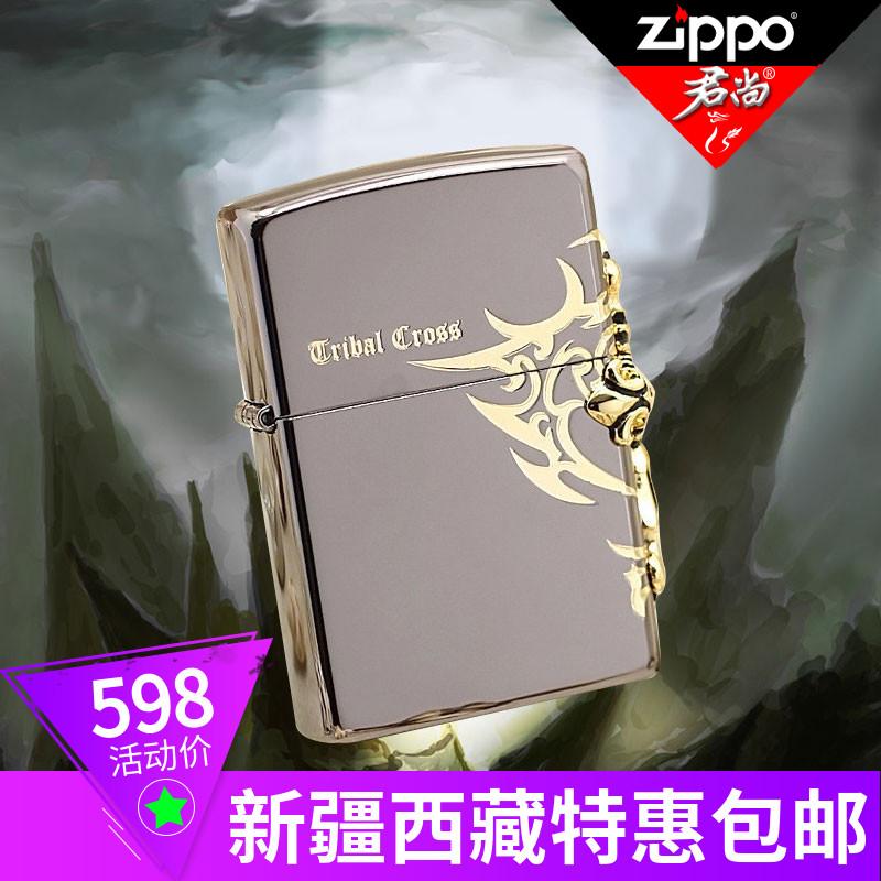 美国原装zippo打火机圣天使侧十字架黑冰之宝火机男士创意包邮