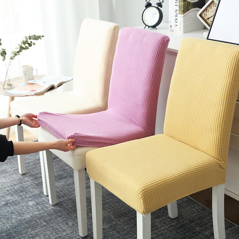 椅套椅子套罩餐椅套家用通用弹力座椅套凳子套罩餐厅餐桌简约椅罩
