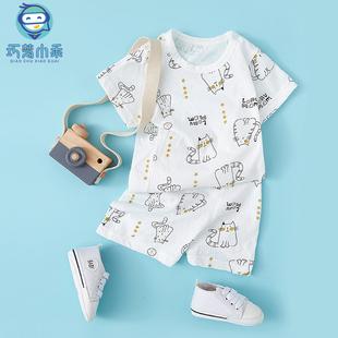 短袖套装夏季纯棉宝宝空调睡衣