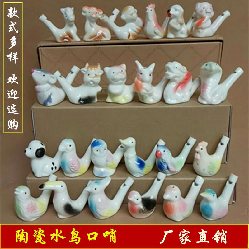 小鸟哨子陶瓷水鸟生肖口哨鸟叫声彩绘挂绳儿童玩具景区摆摊小礼品