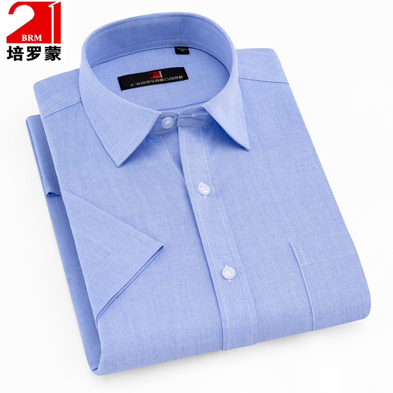 Peromon short sleeve shirt summer business fattening oversize loose fat mens bamboo fiber non iron half sleeve white shirt
