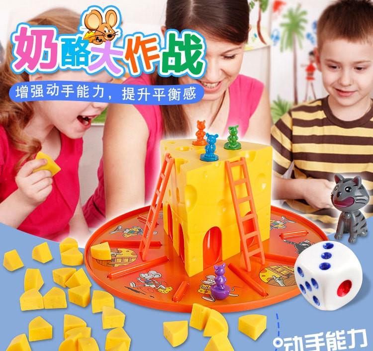 老鼠偷吃奶酪猫和老鼠芝士大作战蛋糕玩具早教亲子益智桌面游戏