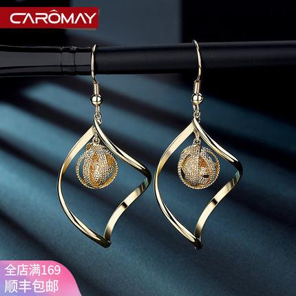 CAROMAY/卡洛美耳环选择的五个技巧,看完再买不后悔