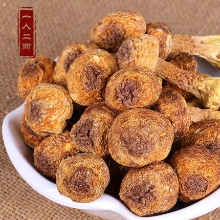 姬松茸干货包邮250g特级新鲜云南野生土特产姫松茸菌巴西菇非500g
