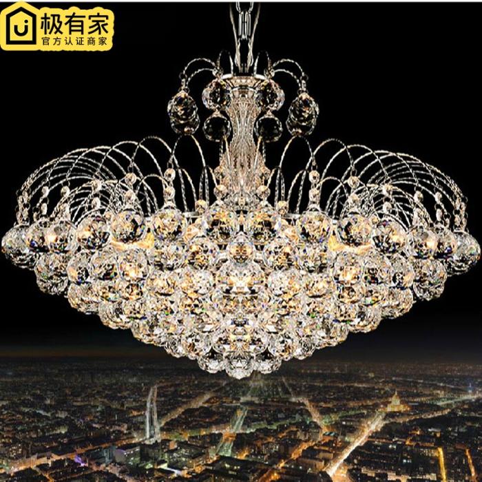 欧式水晶吊灯奢华客厅灯圆形水晶灯LED吸顶灯餐厅灯卧室灯具灯饰