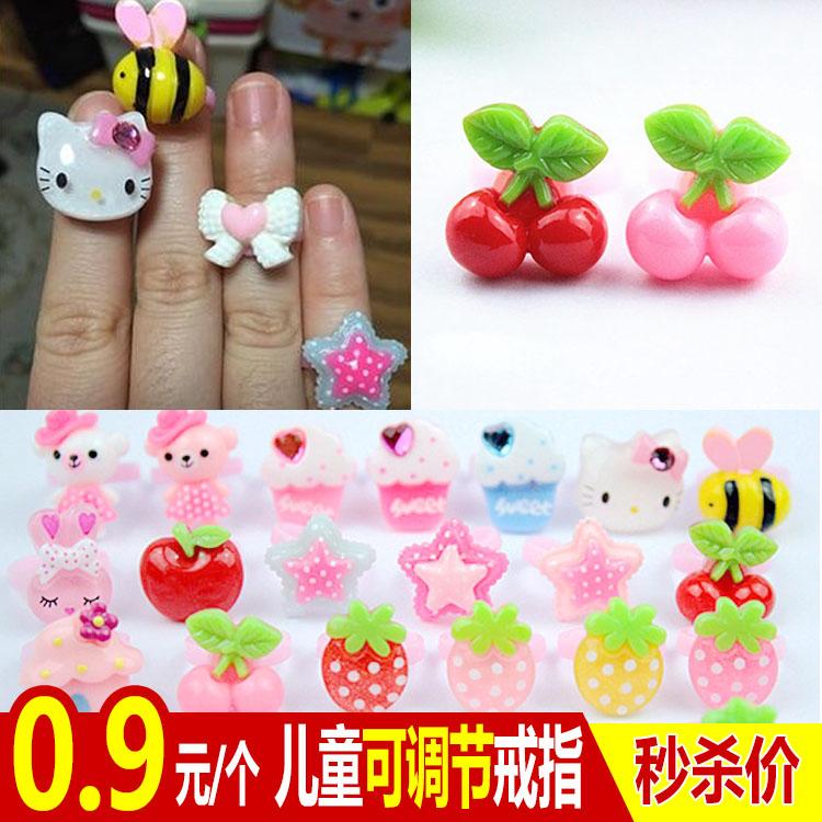 儿童戒指女童玩具戒指宝宝可爱卡通可调节指环公主生日礼物配饰品