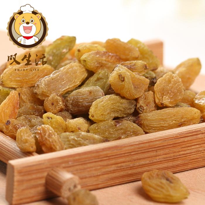 吐鲁番葡萄干绿色新疆特产散装无核干果零食200g无籽免洗