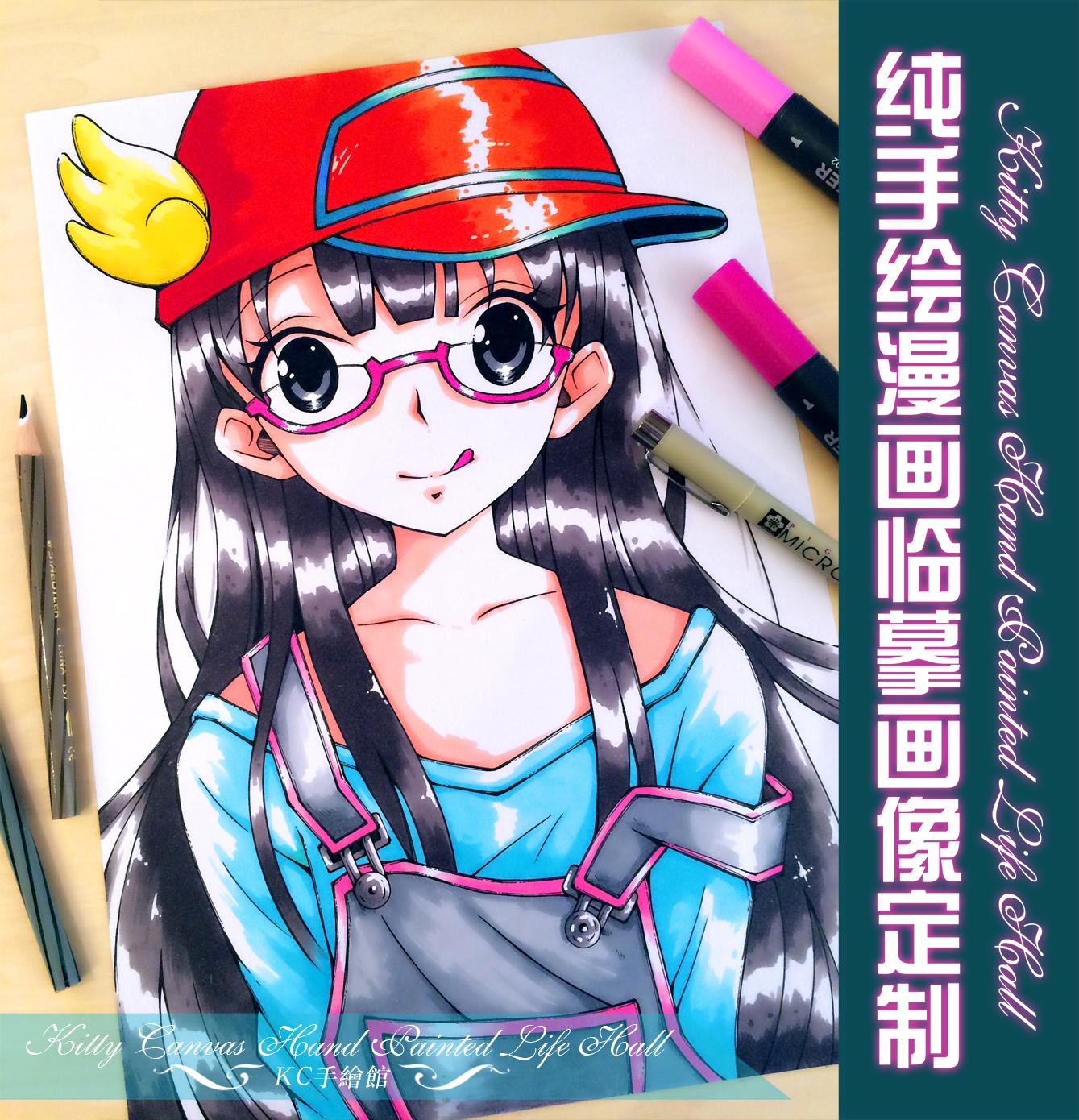 纯手绘动漫插画定制手绘漫画定制马克笔彩绘漫画卡通角色临摹包邮