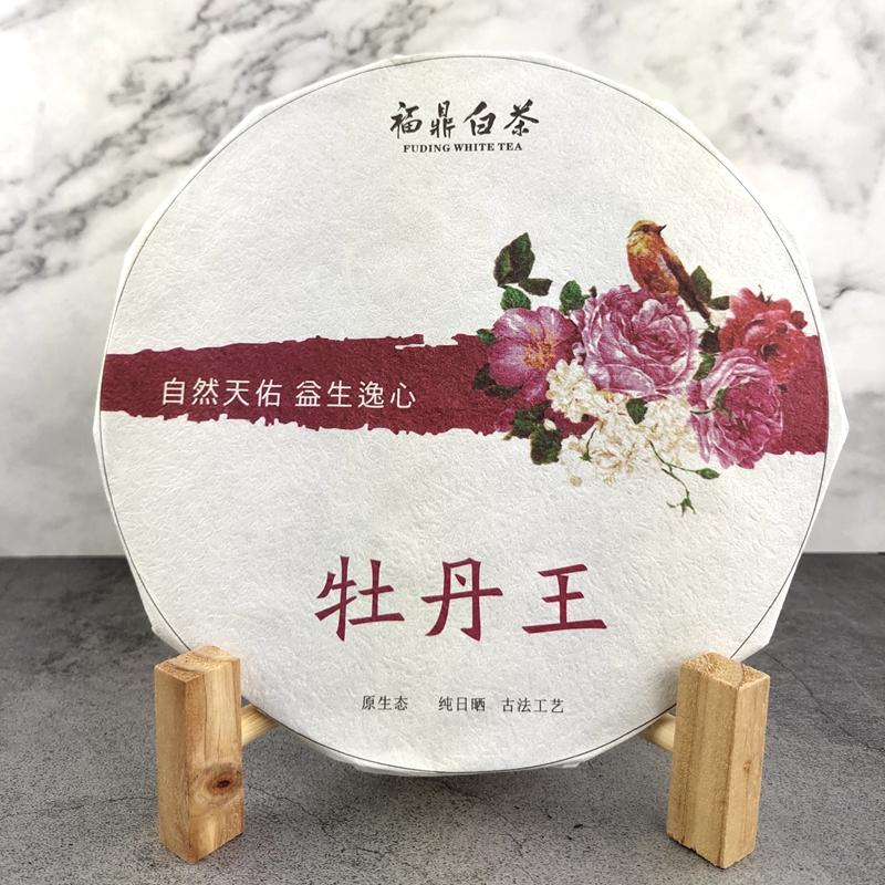 Чай Пай Му Тан Артикул 602024084152