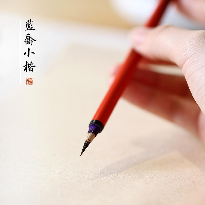 【问心堂】日式蓝乔小楷毛笔狼毫紫毫兼毫抄经工笔勾线瘦金体毛笔