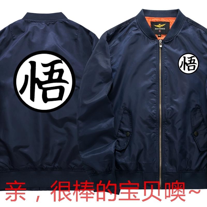 Spring and autumn mens coat MA1 pilot jacket mens Korean baseball suit sports coat mens loose coat fashion