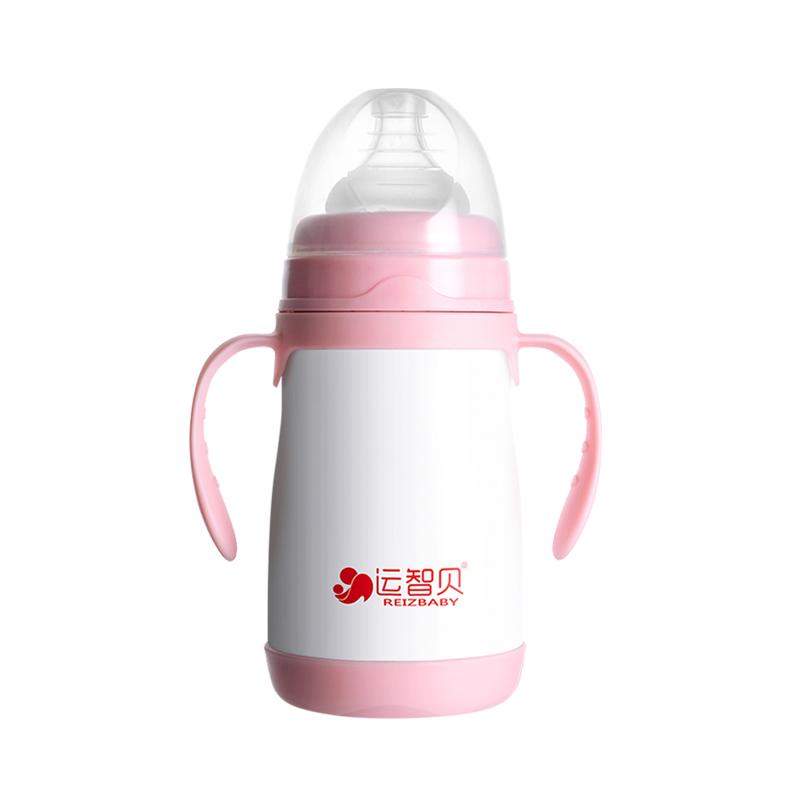 正品婴儿保温奶瓶带吸管奶嘴大宝宝两用三保温杯一瓶多用夜奶神器