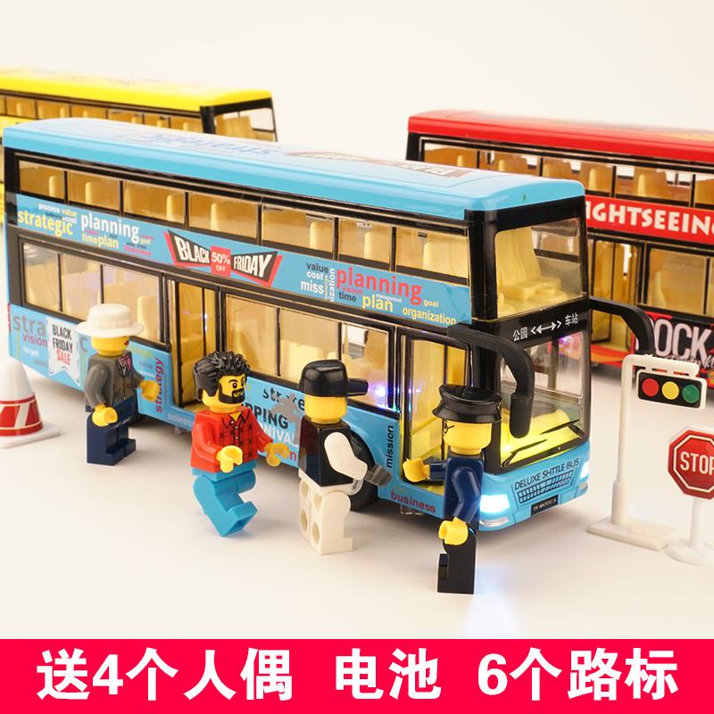 �和�公交�玩具大巴公共汽�模型合金�_�T男孩玩具��p�影褪寇�模