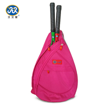 Long Star new soft racket suit shoulder diagonal backpack respirant portable multi pocket travel backpack