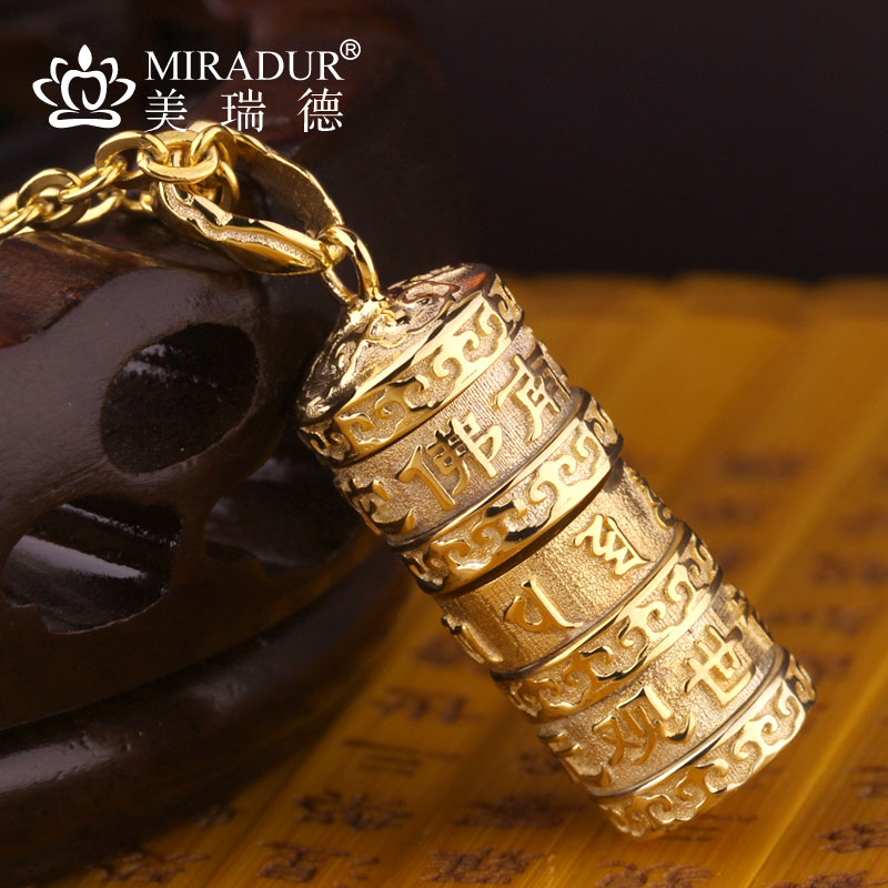 Miradur customized 18 karat gold six word real word pendant turn by wheel and turn by tube Necklace Pendant