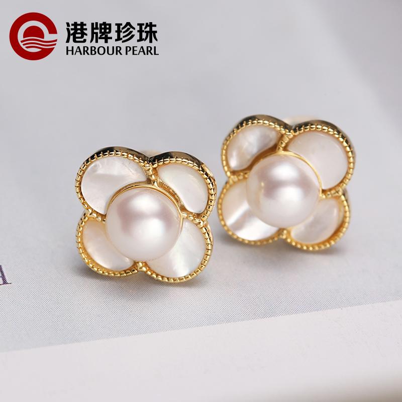 520新品 港牌珍珠S925银淡水天贝壳四叶草珍珠耳钉小清新然迎中秋