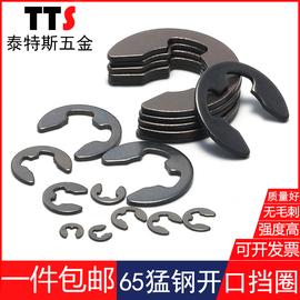 【¢1.2-¢24mm】65猛GB896轴用开口挡圈e型卡簧挡圈外卡卡簧套装