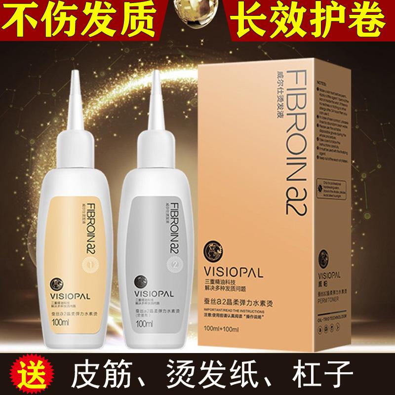 Краска для волос Артикул 609657217945