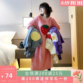 水果法兰绒冬长款可爱加厚长袖睡裙