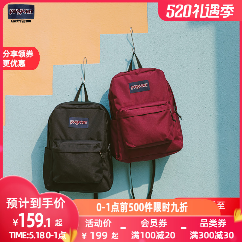 TV series JanSport Jasper 2020 new backpack fashion trendy female school bag male computer backpack