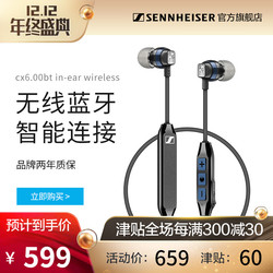 SENNHEISER/森海塞尔 CX 6.00BT IN-Ear Wireless耳机