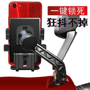 电动摩托车用手机导航支架送外卖专用自行车手机架带usb充电器