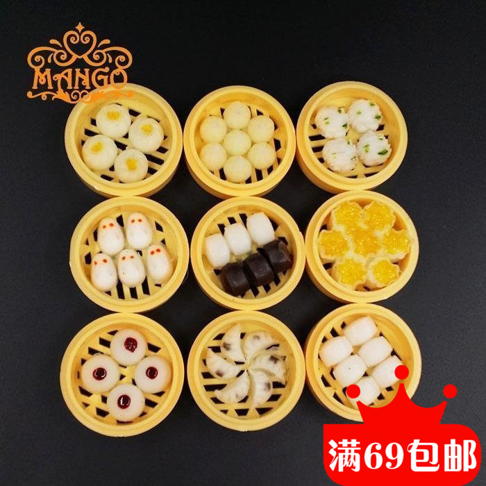 Baby House DIY house mini food model accessories BJD food play small cage dumplings steamed dumplings steamed bread breakfast