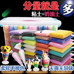 超轻粘土36色套装儿童无毒橡皮泥