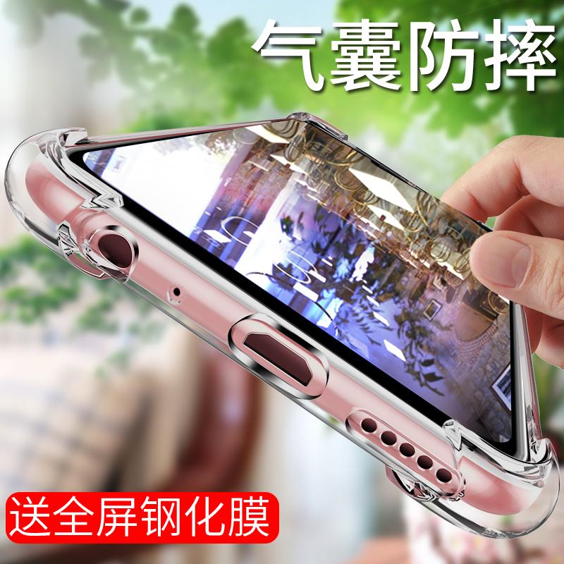 华为畅享9plus 8plus荣耀9x手机壳满30.00元可用15.2元优惠券
