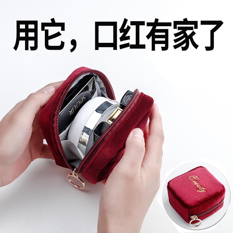 装口红包迷你化妆包女便携随身手拿补妆袋旅行盒小号化妆品收纳包图片
