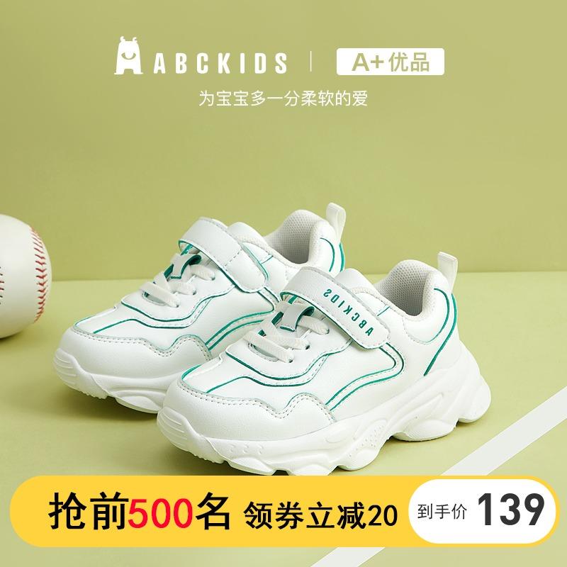 ABCkids童鞋 2019秋季新款儿童运动鞋中小童篮球鞋男女童休闲鞋子限100000张券
